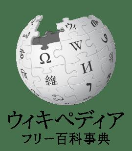 新日本海フェリー - Wikipedia