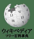天之御中主神 - Wikipedia